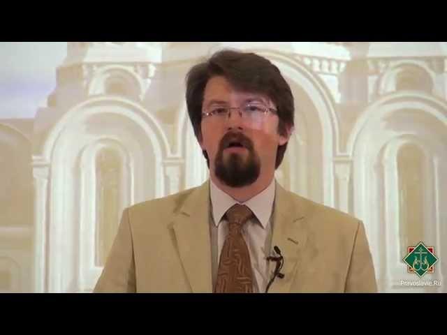 Библейская история Куприянов Ф А Лекция 1