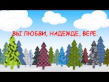 «Christmas Tree Crafts» — шаблон видеозаставки free Intro template Редактор — Adobe After Effects