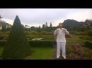 Лечебная Медитация 7 й чакры Сатья Ео'Тхан Гранд Мастер Рейки Академия Паттай