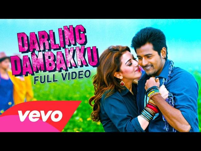 Maan Karate - Darling Dambakku Video | Anirudh | Sivakarthikeyan