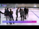Евгений Плющенко представил ледовое шоу Снежный король с участием иллюзионистов Братьев Сафроновых(360 Подмосковье)