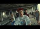 Denza Sin ft. Twist ft. Xenon – Дети Урбана (Виртуал prod./Alcoholic rec.)