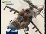 Репортаж с испытания нового Украинского вертолета МИ 24П
