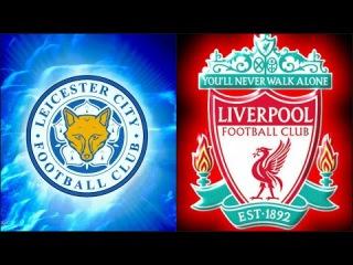 Лестер - Ливерпуль (1:3) (02.12.2014) Обзор Матча