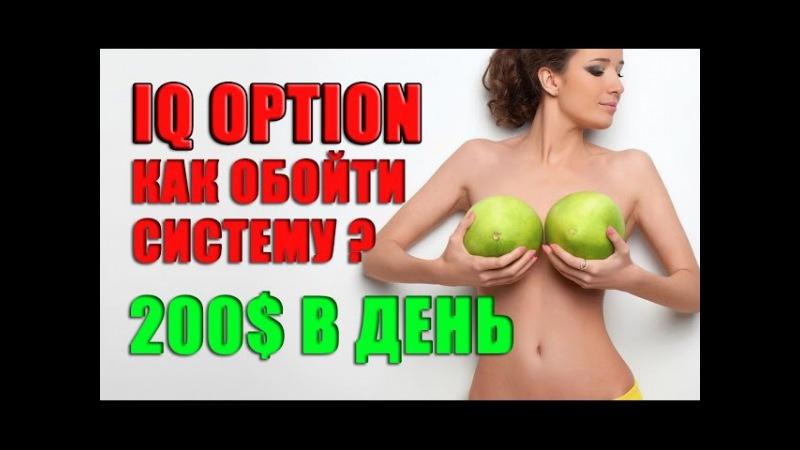 Quanto Denaro Devo Avere Per Prelevare Su Iq Option