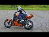 Как научиться делать дрифт на мотоцикле