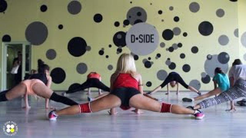Mozgi - Bayla | Twerk by Yana Tsibulskaya | D.side dance studio
