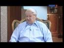 Борис Ельцин. Жизнь и судьба sl