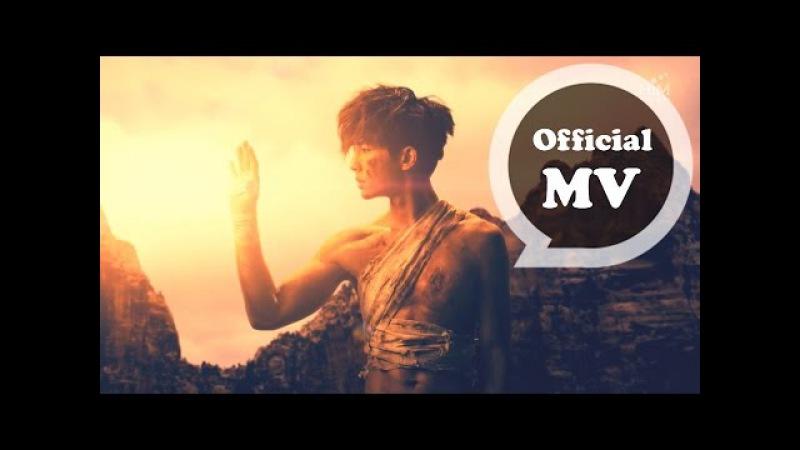 炎亞綸 Aaron Yan [多餘的我 The unwanted love] Official MV HD