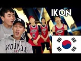 Korean's Reaction - IKON - RHYTHM TA MV JKTV