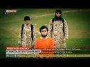 Мальчик из ИГИЛ казнил израильского шпиона