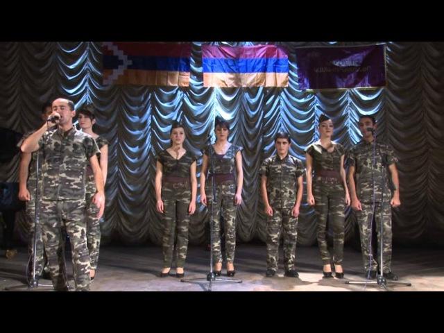 Sipan Haykazun - Parir arcakhci-Amroc-(Крепость)