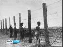 В Карелии отметили День освобождения узников фашистских концлагерей