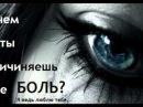 Самый красивый ролик на песню Д.Клюшникова - Сердце не тронешь._ Очень трогател ...