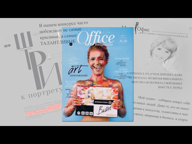 Office magazine № 10 _ video by Gro'M