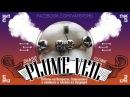 Plume Veil RDA 26650 Clone Ответы на вопросы Самозамес и немного о планах на будущее