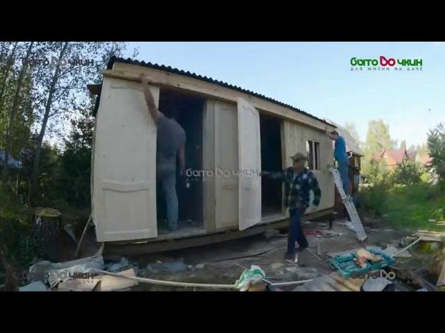 Бытовка своими руками 3 в 1 HD! / хозблок душ туалет / DIY shed cabin time lapse Nikon d800
