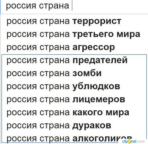 НАТО: Российские войска остаются в Украине - мы подтверждаем развертывание сил российского спецназа на Донбассе - Цензор.НЕТ 8718