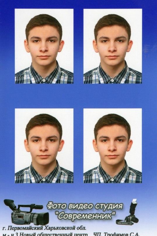 Денис Привалов |