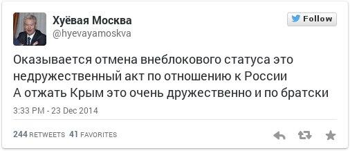 В СБУ подтвердили, что состоялся успешный обмен пленными на Донбассе - Цензор.НЕТ 4711