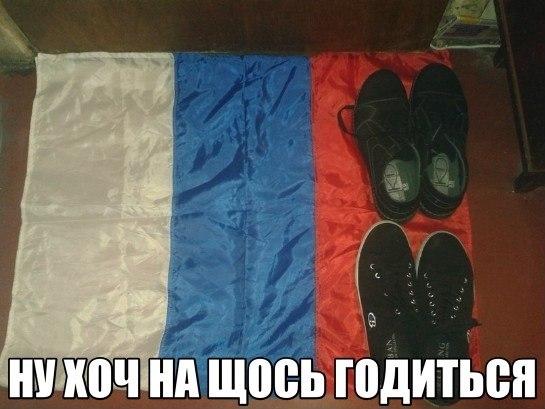 Крымские татары прошлись на Марше мира под национальными флагами - Цензор.НЕТ 2916