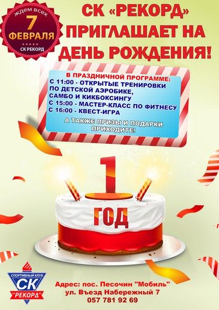 Вконтакте Мобиль - фото 4