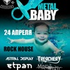 24/04/2015 - Metalbaby Fest @ Rock-House