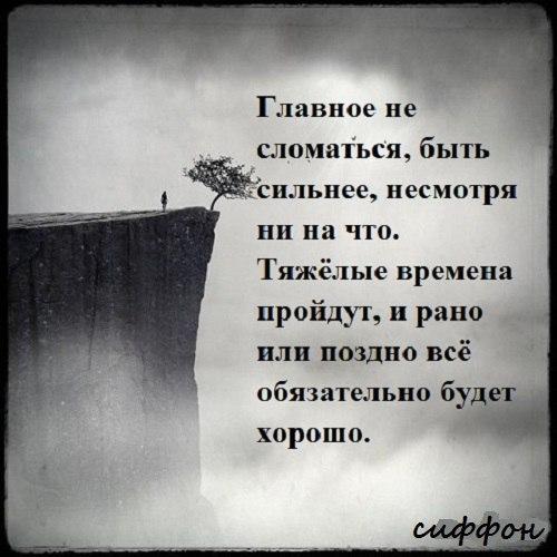 https://pp.vk.me/c622824/v622824347/236d5/-XIv-gJxKQc.jpg