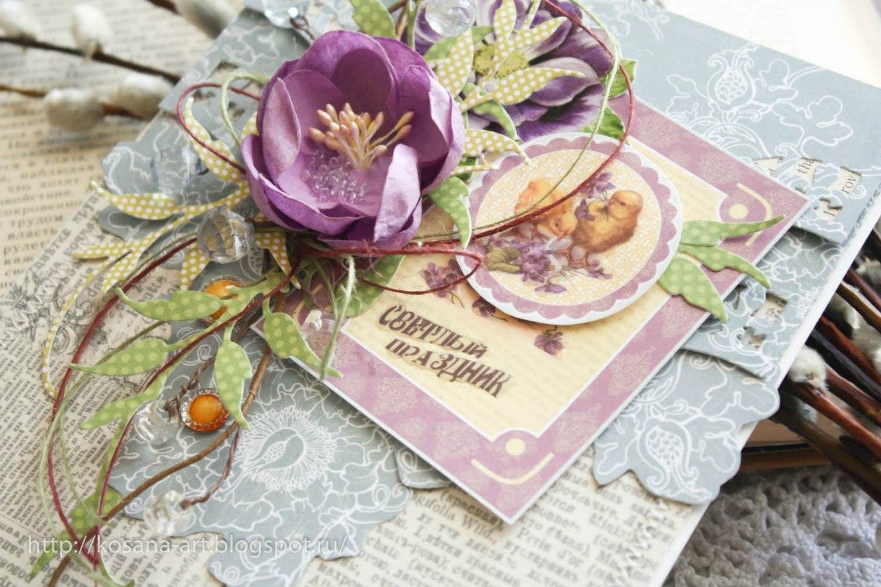 открытка, с Пасхой, пасхальная открытка,  открытка на Пасху, подарок на Пасху, Пасха, Костина Анастасия, Kosana Art