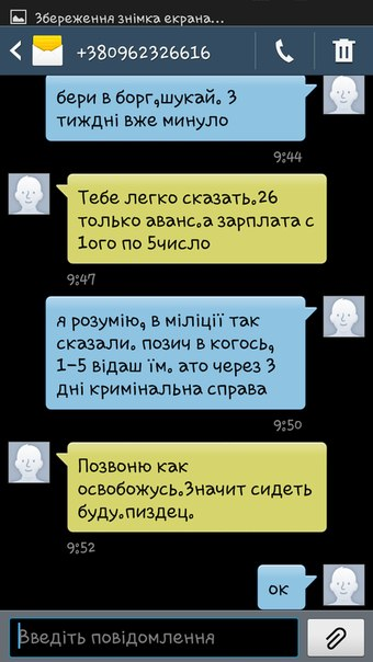 YXdzQmghCbI.jpg