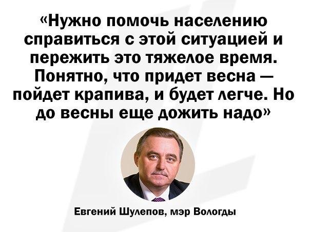 Путин хочет сделать Россию мировой державой за счет международного права и норм, - помощница президента США Райс - Цензор.НЕТ 7492