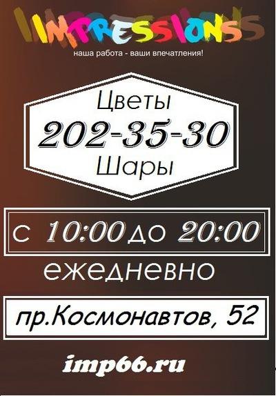 Алена Цветкова