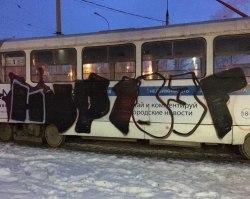 Глава муниципального предприятия «Трамвайно-троллейбусное управление»