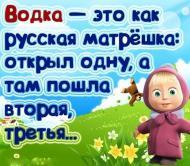 Вот и русская матрешка!))*