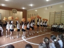 мамба-прікольний танець