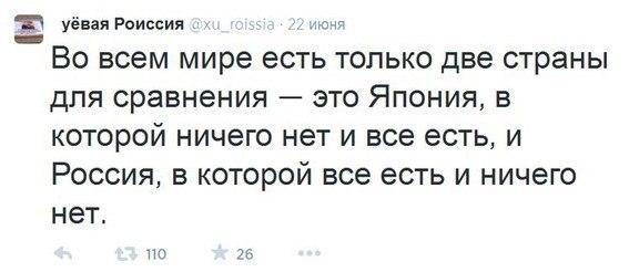 В Краматорск и Северодонецк прибыли грузовики с гуманитаркой от Кабмина - Цензор.НЕТ 8727