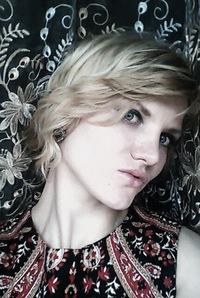 Анна Райкина