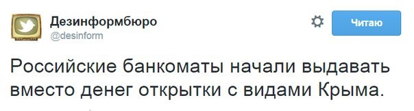 Московский суд продлил арест Савченко - Цензор.НЕТ 3984