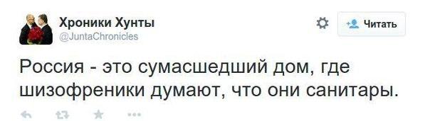 """Путин об общении с Порошенко: """"Бывает, что и на """"ты"""" переходим"""" - Цензор.НЕТ 8413"""
