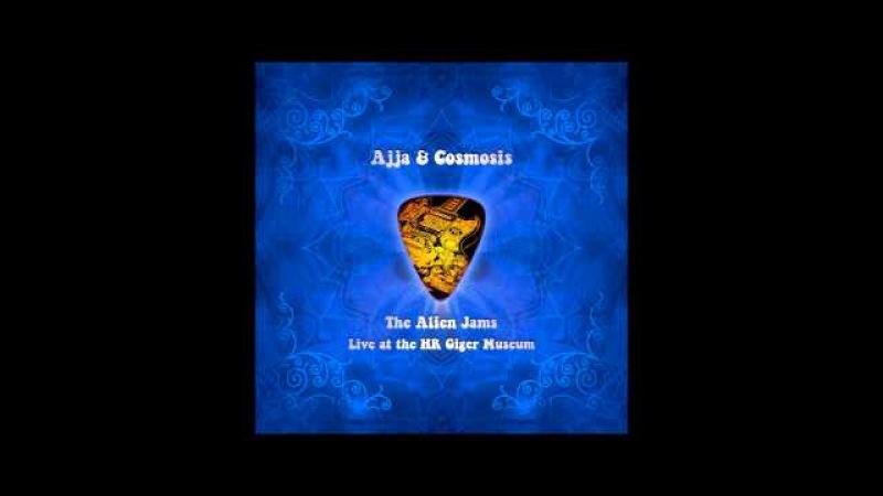 Ajja Cosmosis - The Alien Jams [Full Album] ᴴᴰ