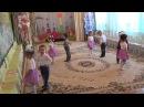 Танец Помирились первая младшая группа (2-3 года)
