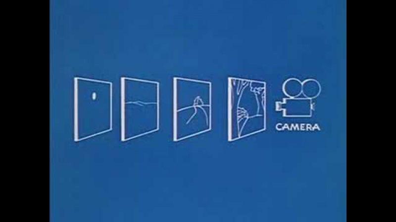 Walt Disney's MultiPlane Camera (Filmed: Feb. 13, 1957)