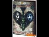 Сериал «Черная метка»  все серии  мелодрама,фентези,детектив Россия 2011