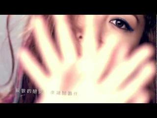 吳雨霏 Kary Ng - 狠狠MV (Full Version)