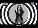 蕭亞軒ELVA - 不愛。請閃開 完整版MV