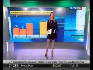 Г.ясногорск тульской области новости