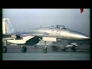 Су-27 Лучший в мире истребитель (Фильм 2/4)