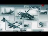 Су-27 Лучший в мире истребитель (Фильм 1/4)