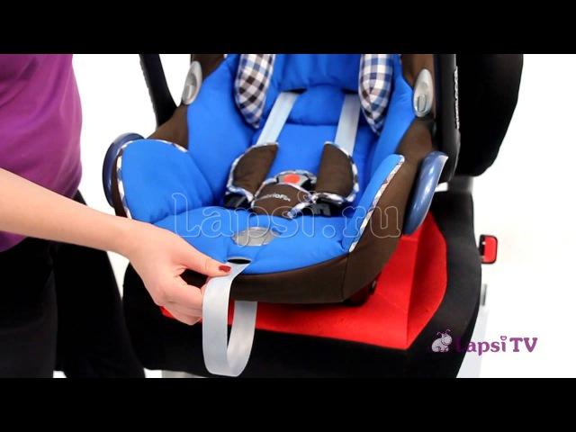 Автокресло 0 Maxi-Cosi CabrioFix (Макси-Кози Кабрио Фикс)