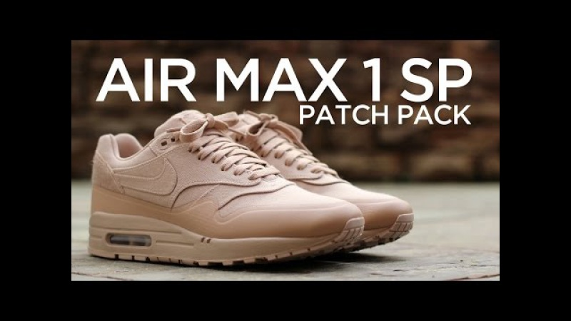 Closer Look: Nike Air Max 1 SP Patch - Sand
